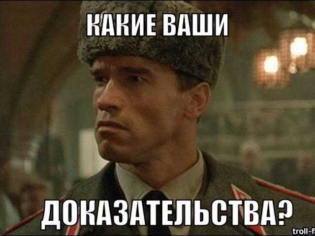 """""""Ми відкидаємо ці звинувачення"""", - Міноборони про заяву РФ про причетність України до атаки на російську базу в Сирії - Цензор.НЕТ 3404"""