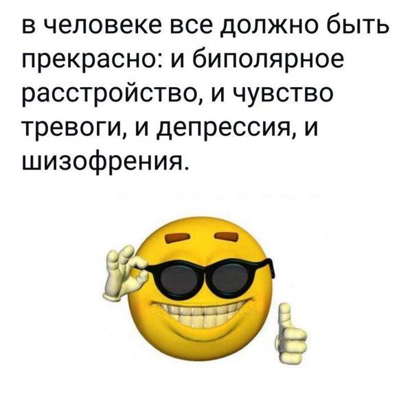 https://s00.yaplakal.com/pics/pics_original/3/0/6/13511603.jpg
