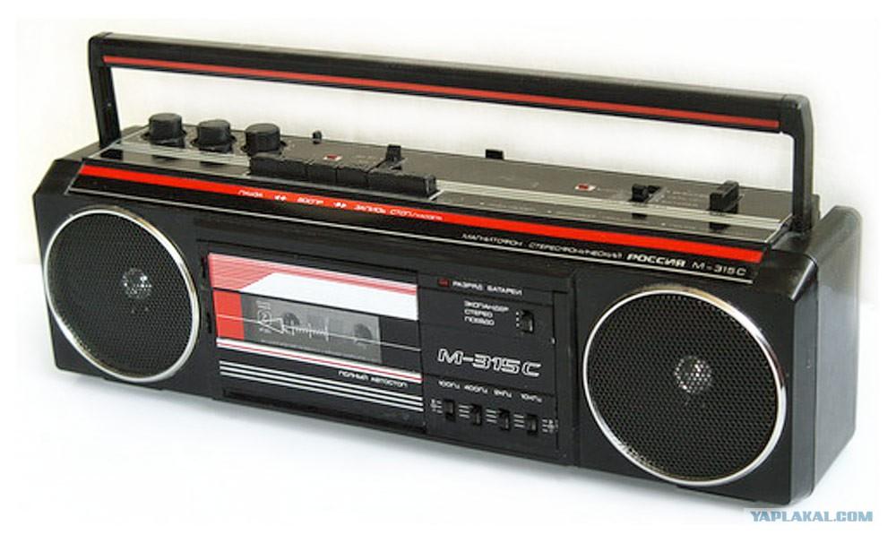 Советские двухкассетные магнитофоны фото