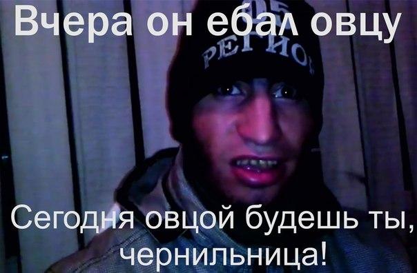 basseyna-kudryami-azerbaydzhanets-azerbaydzhanki-govorit-day-ebat