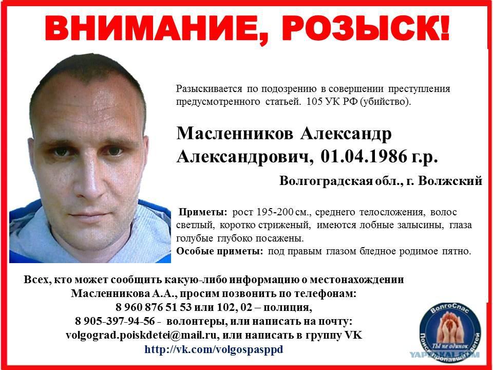 domashnee-foto-devushek-g-volzhskogo