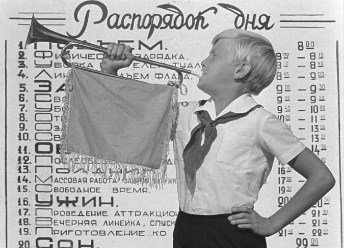Мальчики вспоминают о сексе с друзьями фото рассказы в пионерском лагере фото 531-253