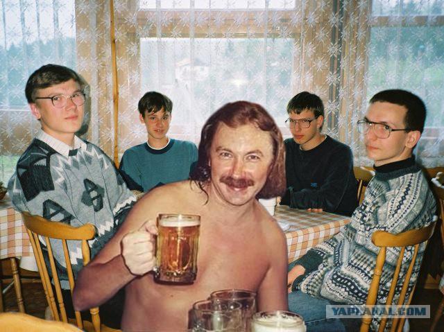 горох фотожабы на мужика с кружкой пива сейчас жених