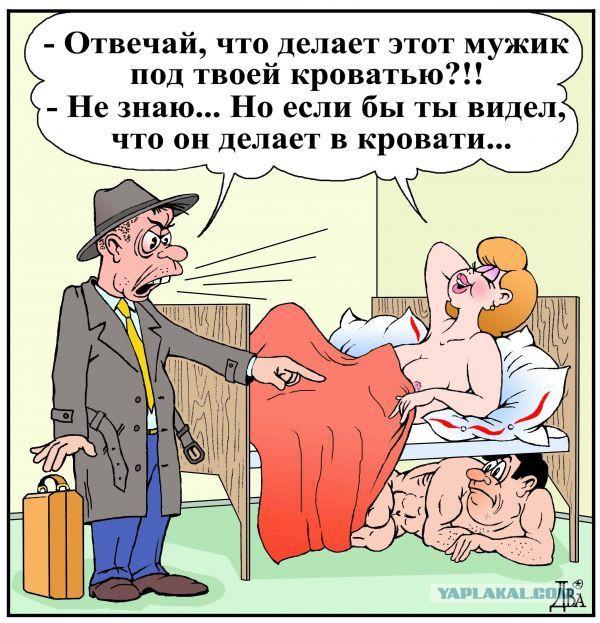 Статусы Про Жину Проститутку