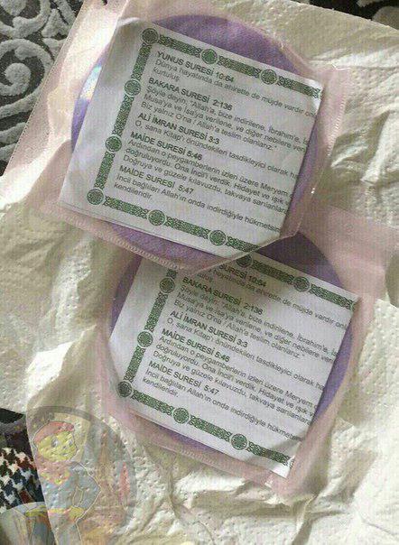 Стали подкидывать пакеты в почтовые ящики