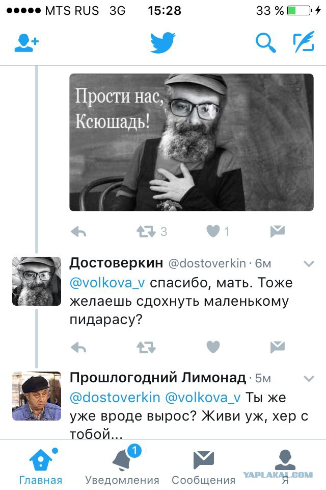 Смешные комментарии из социальных сетей 25.11.2016