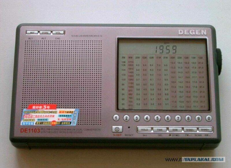 Первый гетеродин радиоприемника degen