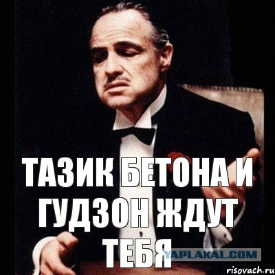 """На Байкалі встановили бюст Путіна """"для безпосередніх звернень до гаранта Конституції"""" - Цензор.НЕТ 6705"""