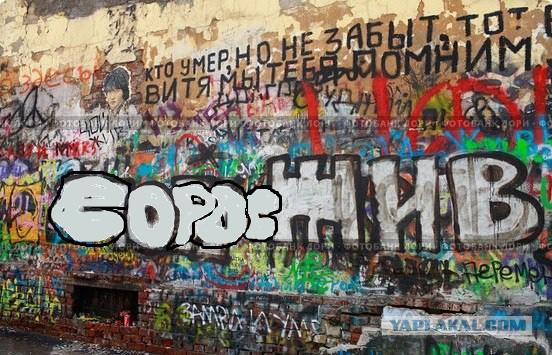 Умер Джордж Сорос ?