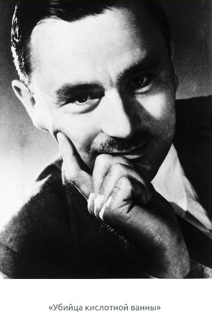 Альберт Пирпойнт — безупречный джентльмен и палач, который повесил 600 человек