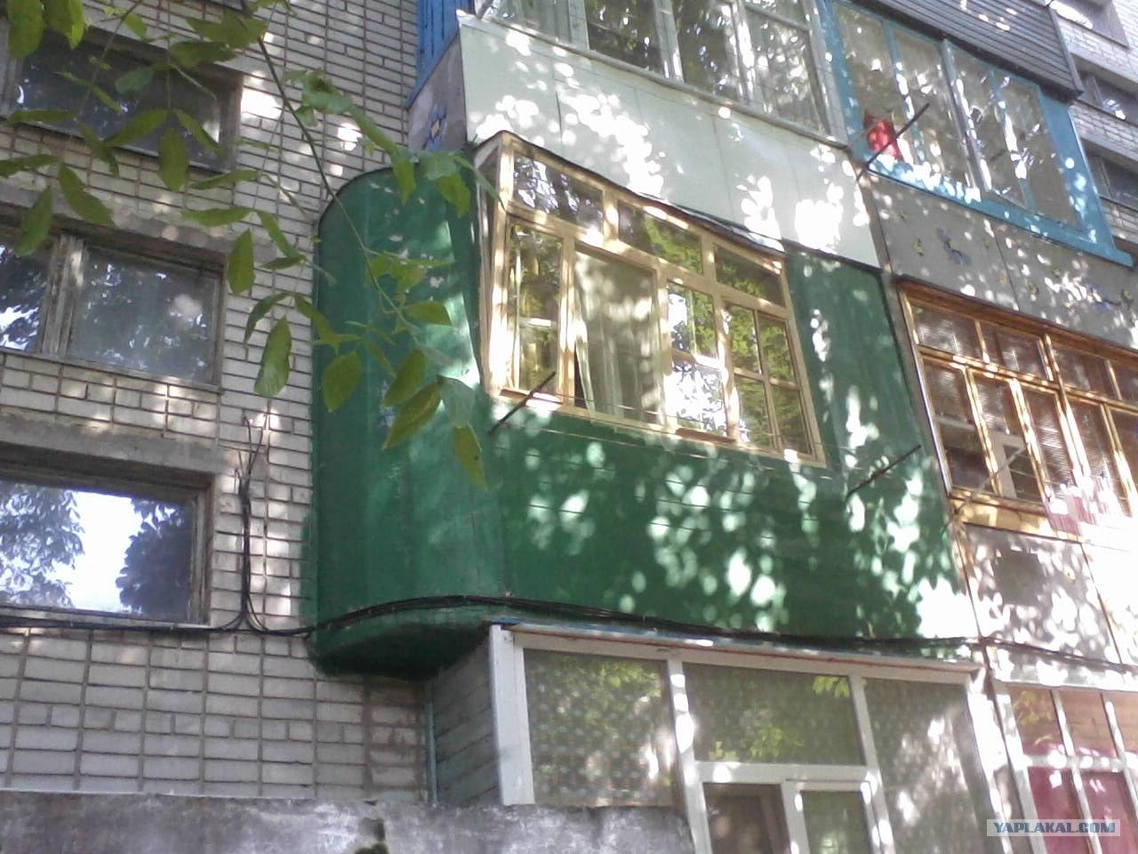 Фотографии смешных балконов - фаниум.