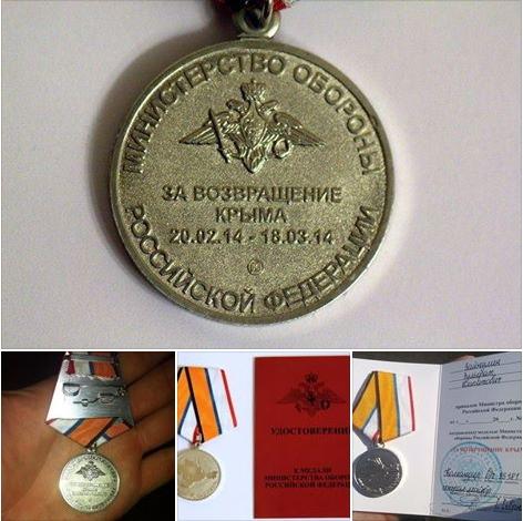 Калининград получили пиздюлей правый сектор