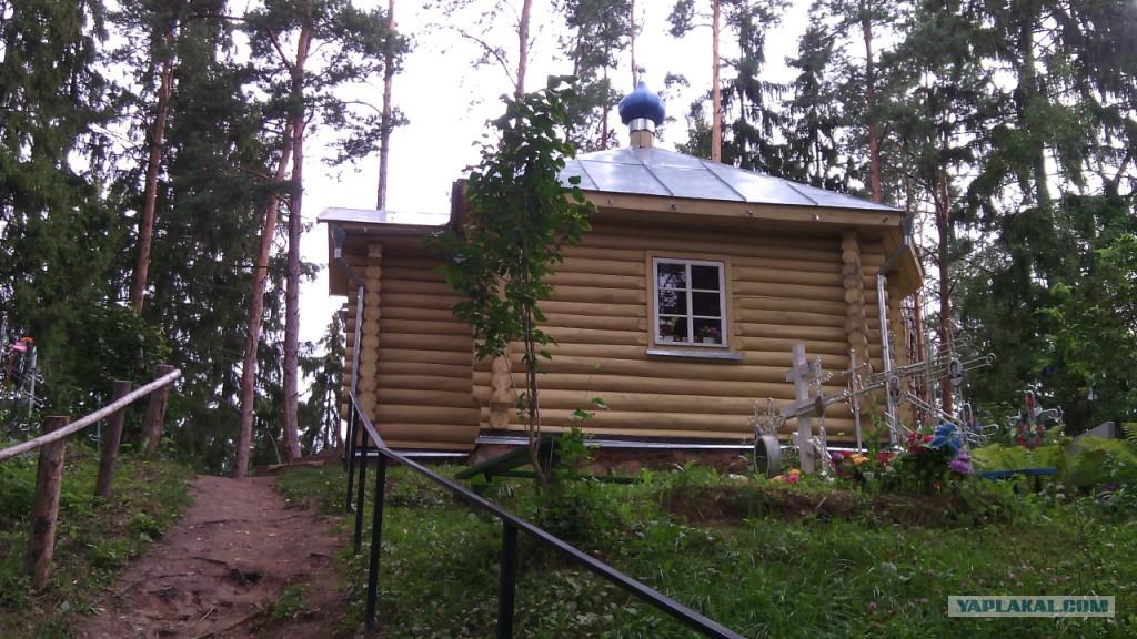 духова гора псковская область фото клуб