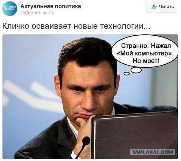 Русская разговоривает с мужем во время сеска давай еше еби смотреть онлайн 3 фотография