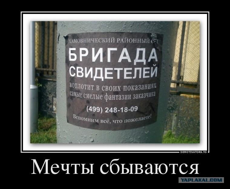 В оккупированном Крыму началось очередное судилище по делу журналиста Семены - Цензор.НЕТ 2747