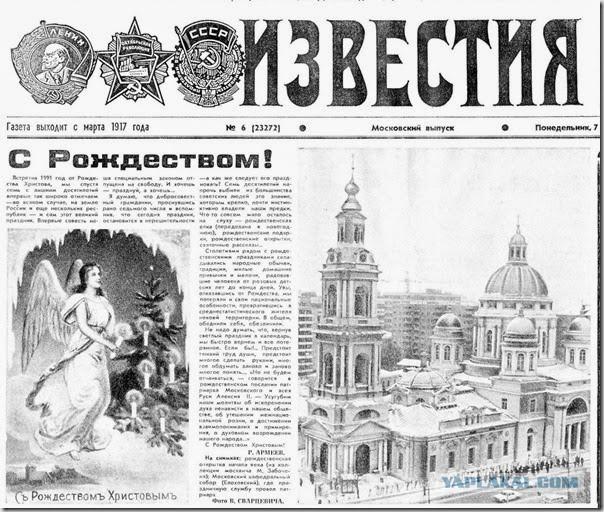 Известия нана