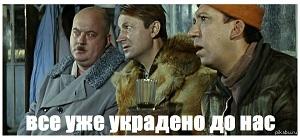 """В оккупированном Донецке горела шахта """"Куйбышевская"""" - Цензор.НЕТ 4838"""