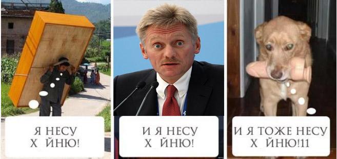 В Кремле заявляют, что компромисса по развертыванию миротворческой миссии ООН на Донбассе еще нет - Цензор.НЕТ 2046