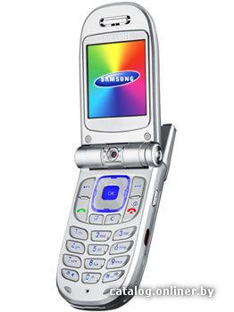 Мобильного фараон мобильник во влагалище фото картинка член горло смотреть