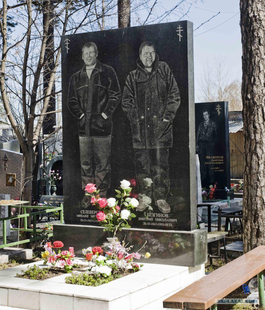 Эконом памятник Пламя Лесосибирск памятник из гранита Тетюши