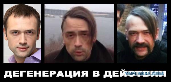 пашинин актер фото