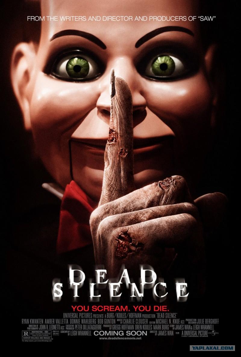 мой топ 10 фильмов ужасов вышедших за ближайшие несколько
