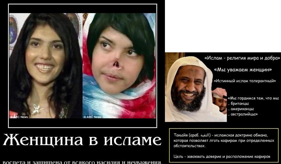 Ислам о проституток где снять проститутку в Тюмени пер Озерный