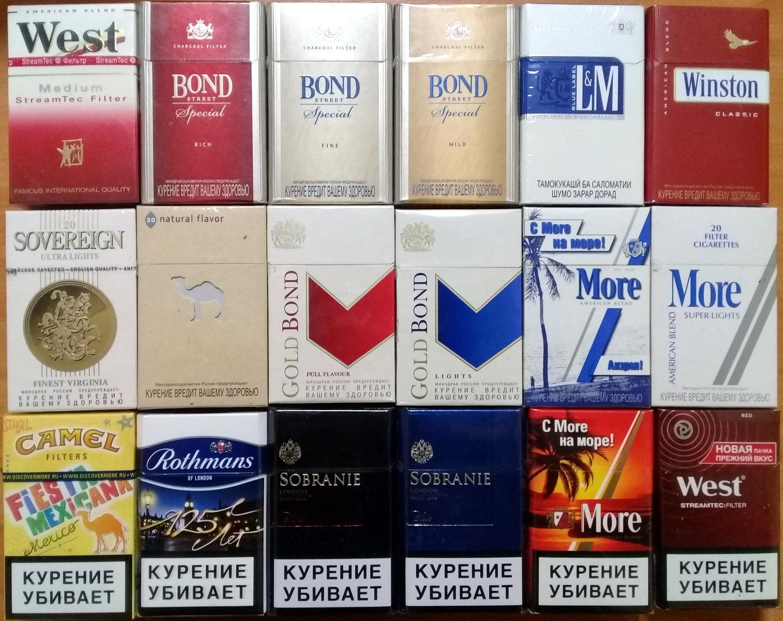 Сигареты бонд 90 годов купить купить жидкость атмос для электронных сигарет