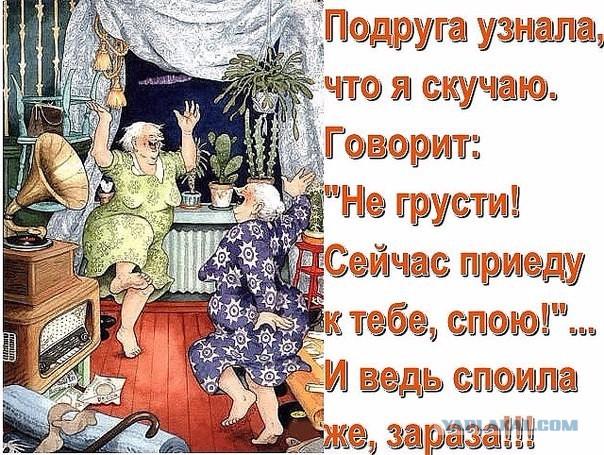eto-zhenskaya-sperma