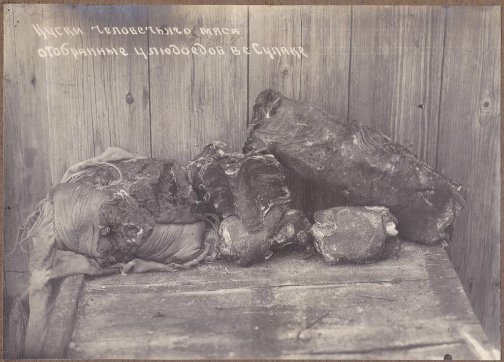 Голод Скачать Торрент Ужасы - фото 8