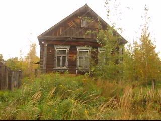 Дом для брата