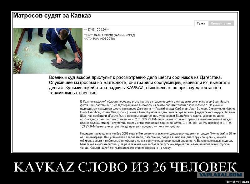 ulitse-lesbiyanok-prikazal-stanovitsya-rakom-vstavil-v-anus