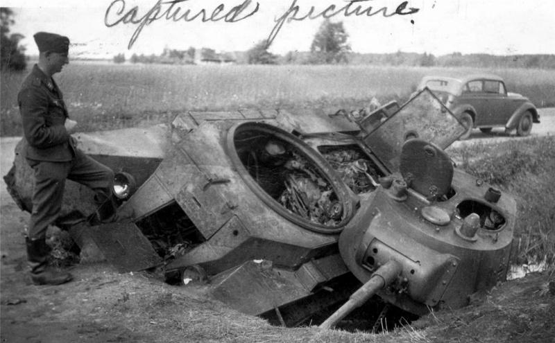 осень 1941 фото