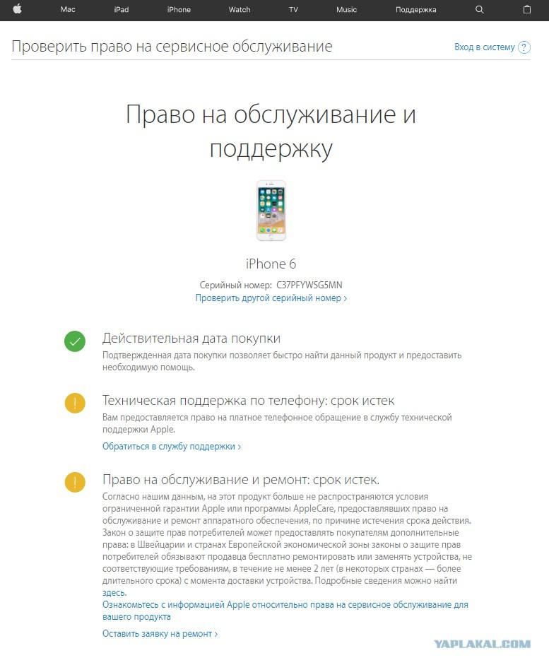 Похожие сайты как zepic.org