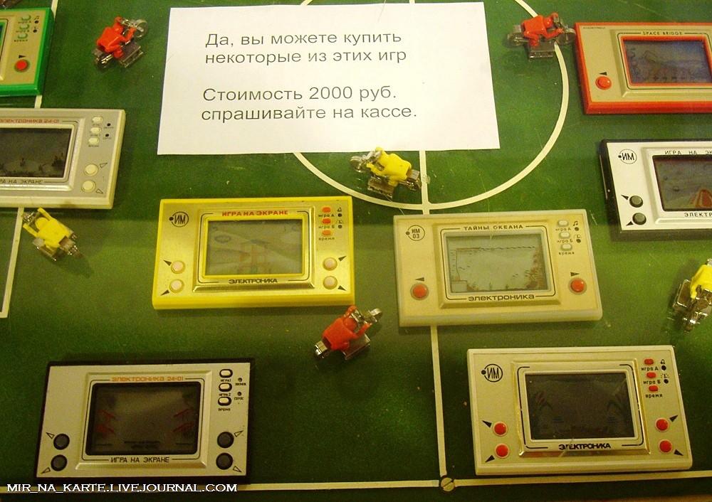 Флеш игра советские игровые автоматы скачать игровые аппараты crazy monkey tccgkfnyj