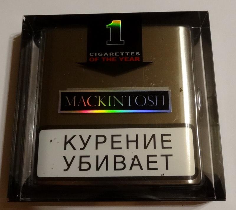 Сигареты mackintosh купить спб где в омске купить дешевые сигареты