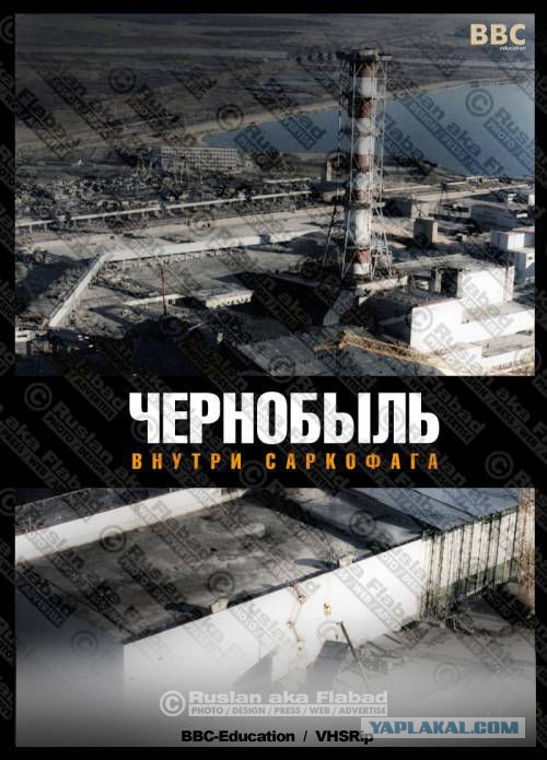 dokumentalniy-film-chernobilskoy