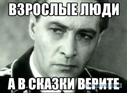 Петиция за сокращение льгот депутатам Государственной Думы