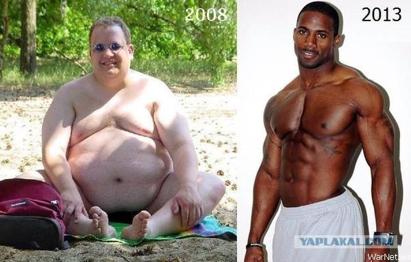 сильное похудение от чего