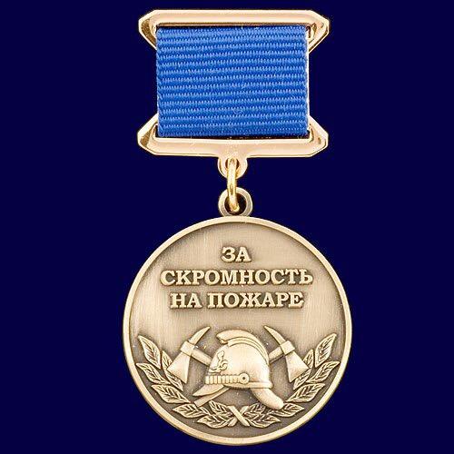 лучше орден сутулова медаль здании
