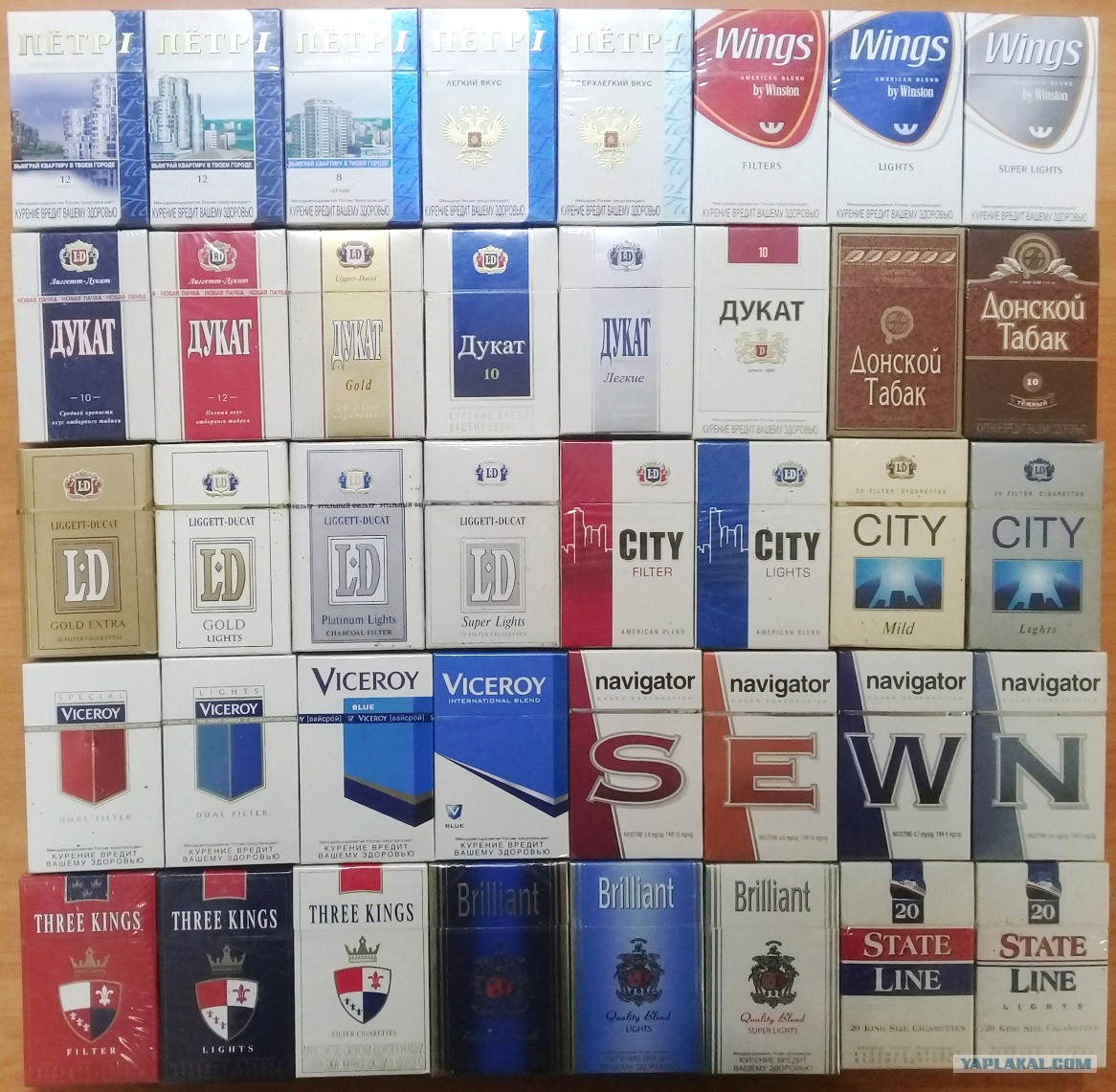 Купить сигареты лм 90 годов одноразовая электронная сигарета inhale не работает