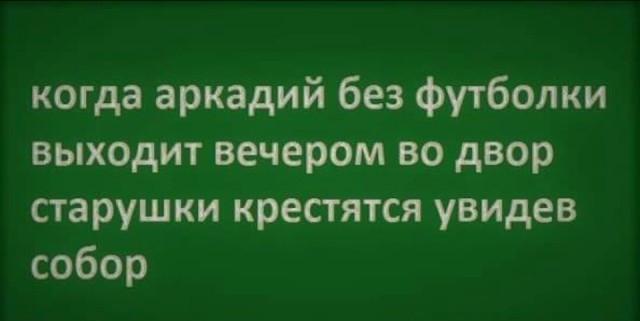 https://s00.yaplakal.com/pics/pics_original/3/4/0/14747043.jpg