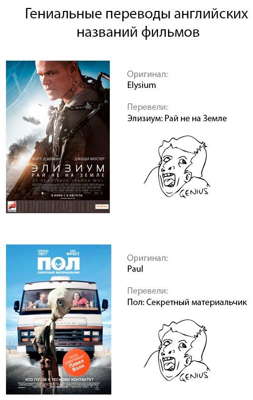 картинки с фильмов с названиями