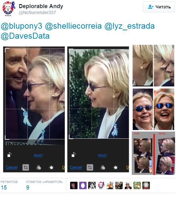 фото двойника клинтон
