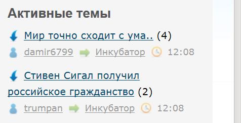 Стивен Сигал получил российское гражданство