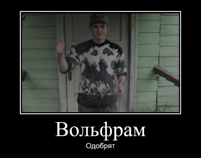 Сиськи Катерины Шпицы – Реальные Пацаны (2010)