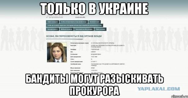 http://s00.yaplakal.com/pics/pics_original/3/4/1/3202143.jpg