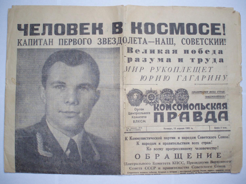 Джавелин убийца танков больше всего ненавистный России