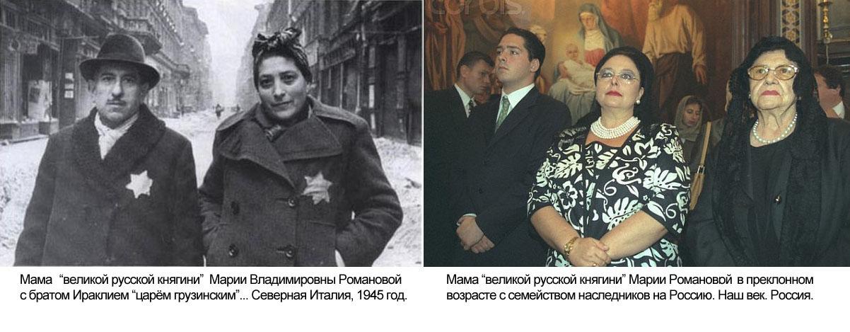 Картинки по запросу Романовы