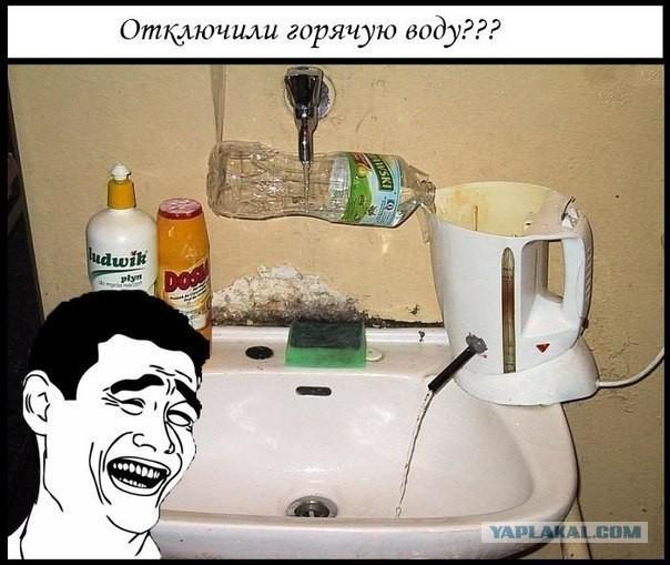 Зачем чайнику три киловатта